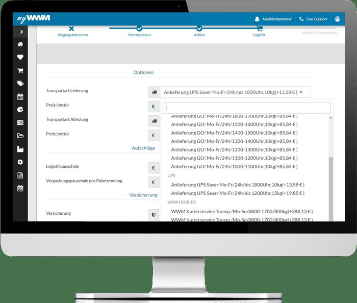 myWWM Eventmanagement Veranstaltung buchen Logistik Optionen